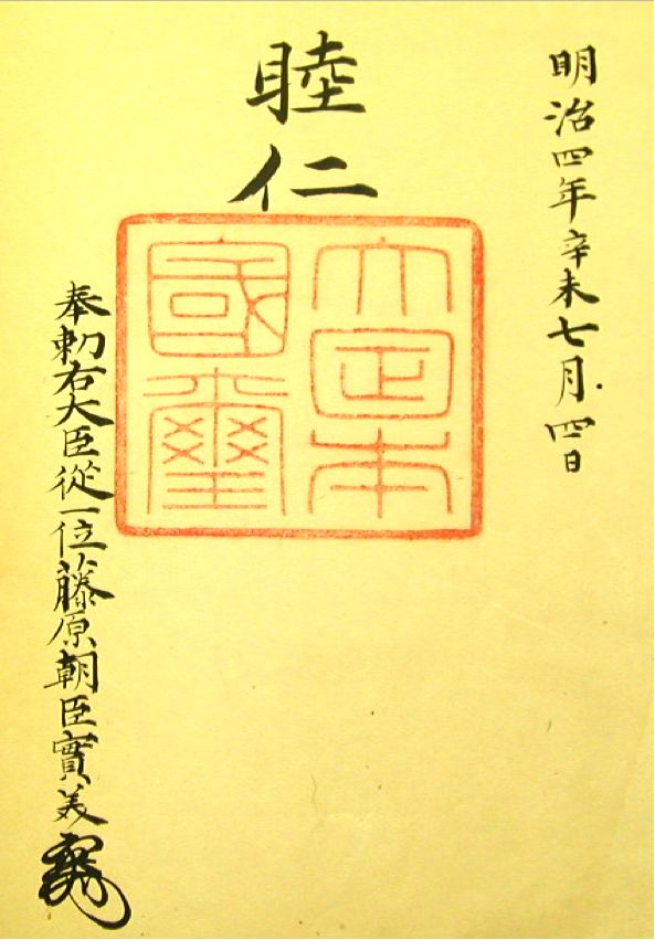 Japan Treaty