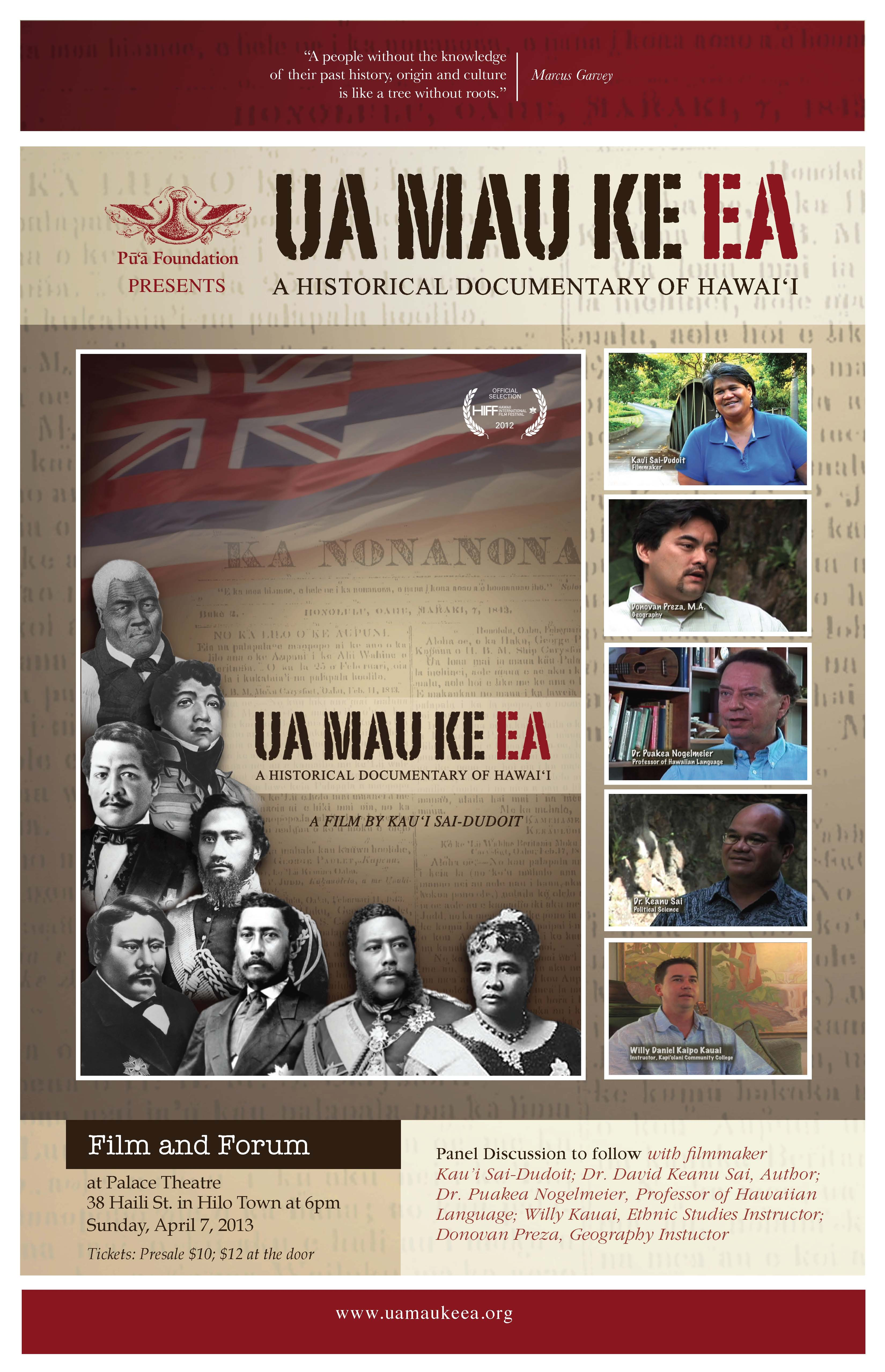 2013 Ua Mau F.F. Flyer