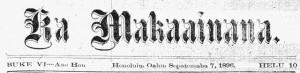 Makaainana_Newspaper