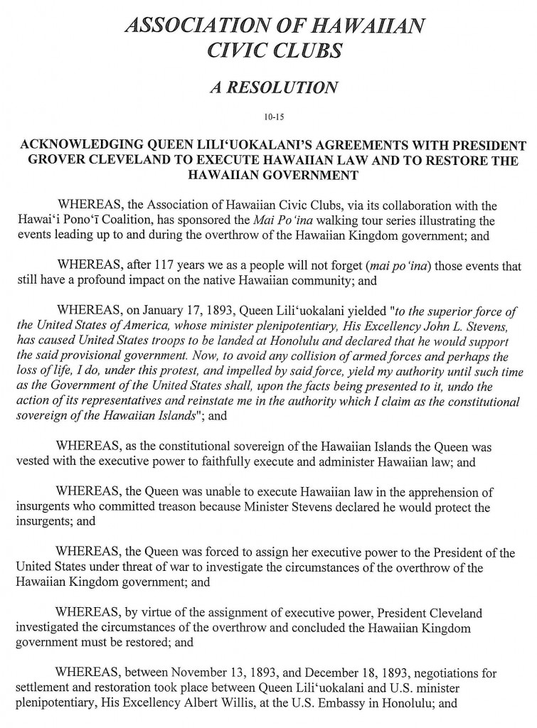 AHCC Resolution Executive Agreements_Page_1