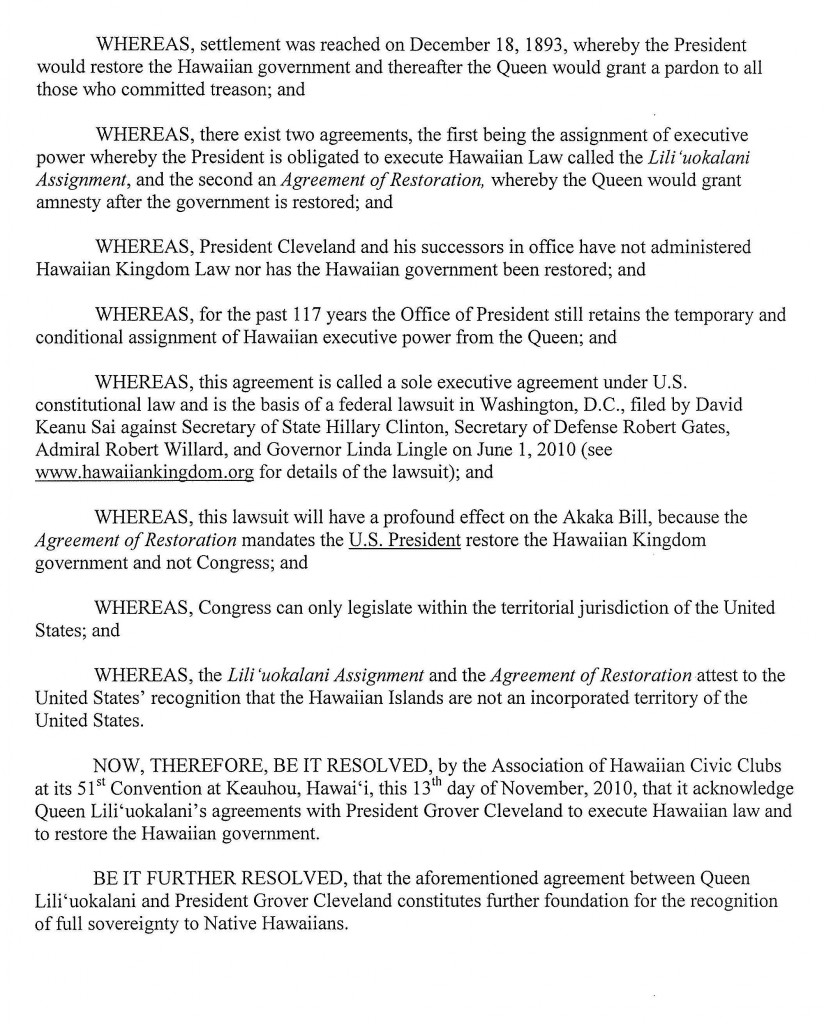 AHCC Resolution Executive Agreements_Page_2